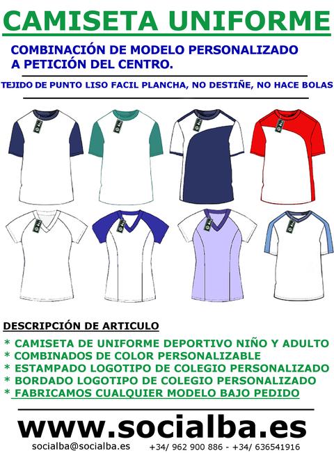 FÁBRICA DE CAMISETAS PARA COLEGIOS. UNIFORMES DE COLEGIO. FABRICANTE DE UNIFORMES DE COLEGIO EN ESPAÑA. UNIFORMES DE COLEGIO PERSONALIZADOS