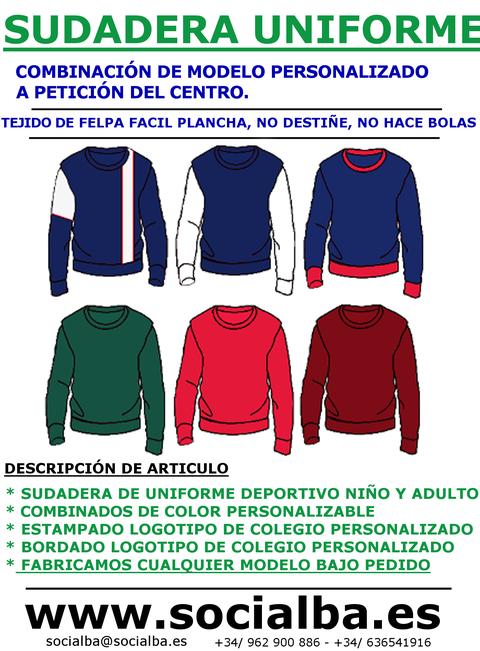 SUDADERAS PARA UNIFORMES DE COLEGIO. FABRICA DE UNIFORMES DE COLEGIO EN ESPAÑA. UNIFORMES DE COLEGIO PERSONALIZABLES