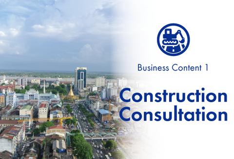 JMT / JM Toshin Corporation Co.,Ltd_Business Content_Construction Consultation