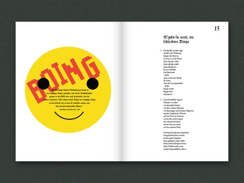 Abstrakte farbige Fläche mit der Aufschrift Cubolumos, die das Cover einer Jazzband darstellt. Die Mitglieder sind deutschlandweit ansäßig. In Zusammenarbeit mit Stina Kurzhöfer.