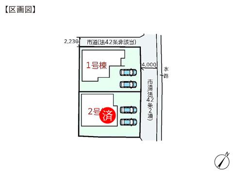 岡山県岡山市北区辛川市場の新築 一戸建て分譲住宅の区画図