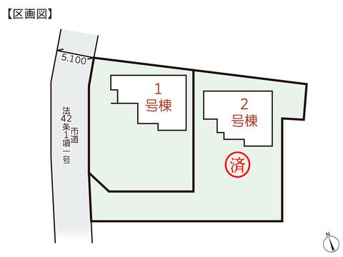 岡山県玉野市山田の新築 一戸建て分譲住宅の区画図