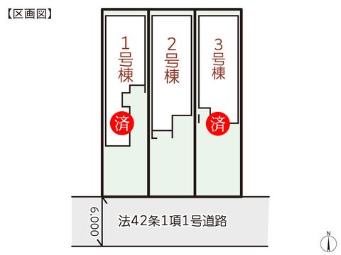 岡山県岡山市北区田中の新築 一戸建て分譲住宅の区画図