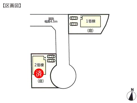 岡山県都窪郡早島町若宮の新築 一戸建て分譲住宅の区画図
