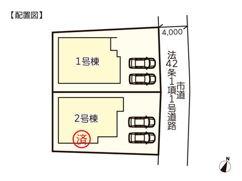 岡山県岡山市中区藤原光町の新築 一戸建て分譲住宅の区画図
