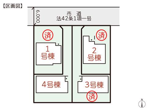 岡山県岡山市北区西長瀬の新築 一戸建て分譲住宅の区画図