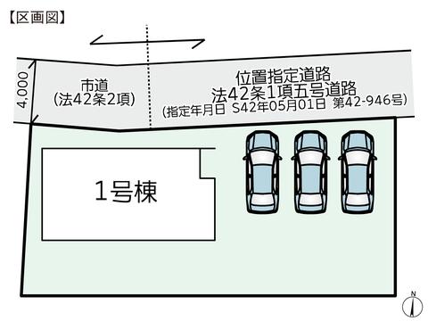 岡山県倉敷市羽島の新築 一戸建て分譲住宅の区画図