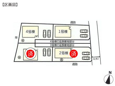 岡山県岡山市北区原の新築 一戸建て分譲住宅の区画図