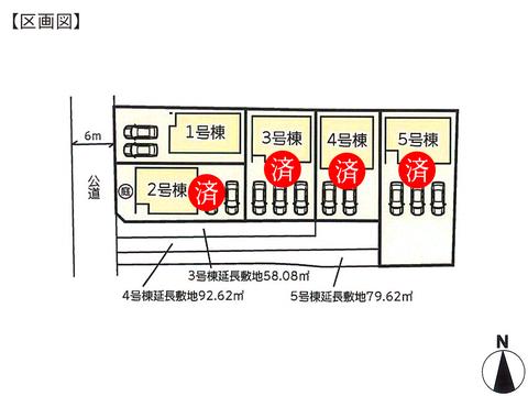 岡山県岡山市中区神下の新築 一戸建て分譲住宅の区画図