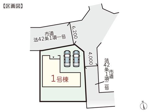 岡山県倉敷市笹沖の新築 一戸建て分譲住宅の区画図