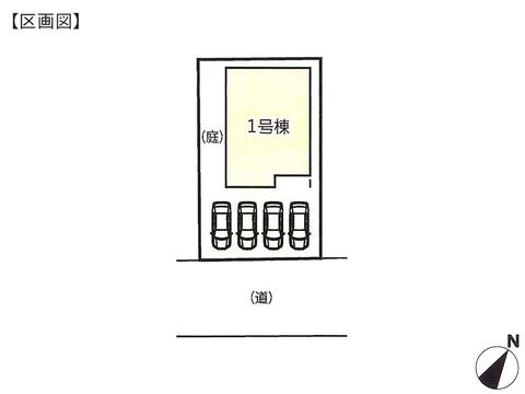 岡山県倉敷市連島中央の新築 一戸建て分譲住宅の区画図