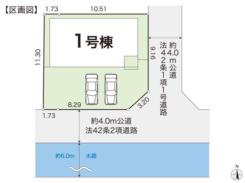 岡山県玉野市築港1丁目の新築 一戸建て分譲住宅の区画図