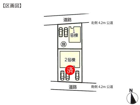 岡山県倉敷市庄新町の新築 一戸建て分譲住宅の区画図