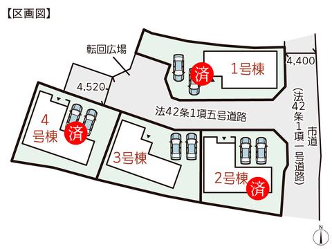 岡山県総社市西郡の新築 一戸建て分譲住宅の区画図