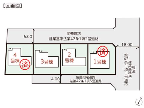 岡山県倉敷市亀島の新築 一戸建て分譲住宅の区画図