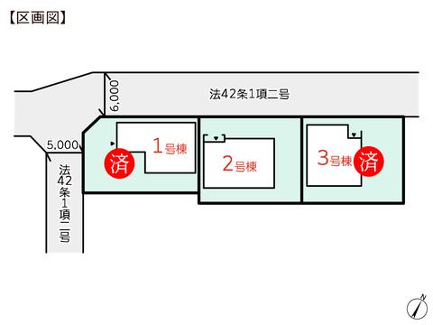 岡山県岡山市中区桑野の新築 一戸建て分譲住宅の区画図