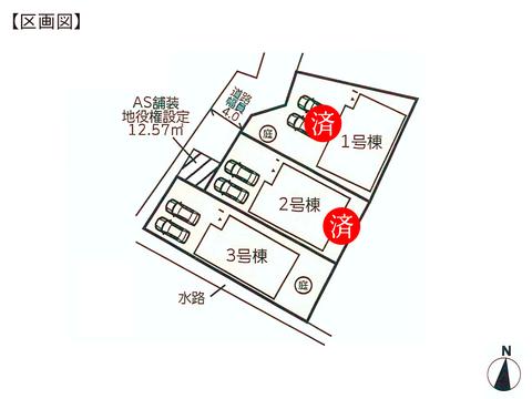 岡山県総社市真壁の新築 一戸建て分譲住宅の区画図