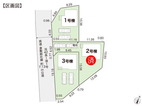 岡山県倉敷市青江の新築 一戸建て分譲住宅の区画図