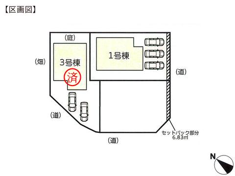 岡山県岡山市中区沢田の新築 一戸建て分譲住宅の区画図