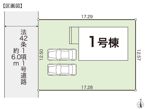 岡山県赤磐市桜が丘西の新築 一戸建て分譲住宅の区画図