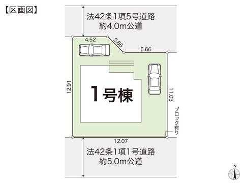 岡山県岡山市中区土田の新築 一戸建て分譲住宅の区画図