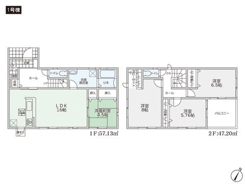 岡山県総社市中原の新築 一戸建て分譲住宅の間取り図