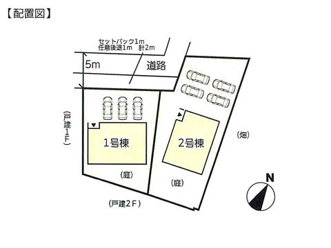 岡山県倉敷市児島下の町の新築 一戸建て分譲住宅の区画図