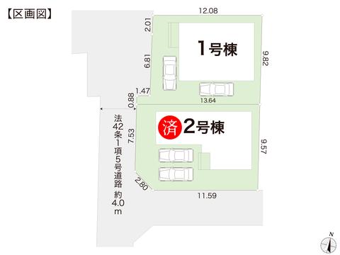 岡山県岡山市南区福島3丁目の新築 一戸建て分譲住宅の区画図