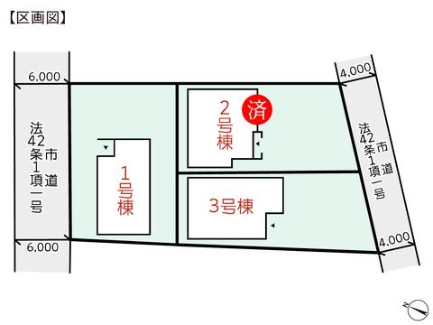 岡山県総社市小寺の新築 一戸建て分譲住宅の区画図