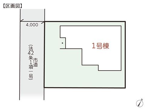 岡山県岡山市南区大福の新築 一戸建て分譲住宅の区画図