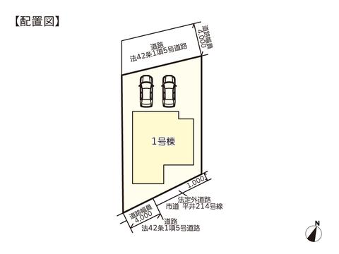 岡山市中区平井の新築 一戸建て分譲住宅の区画図