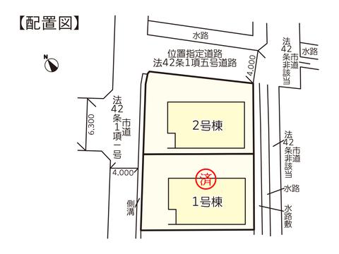 岡山市中区湊の新築 一戸建て分譲住宅の区画図