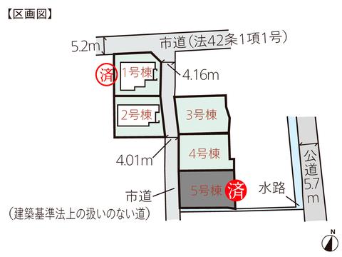 岡山県総社市溝口の新築 一戸建て分譲住宅の区画図