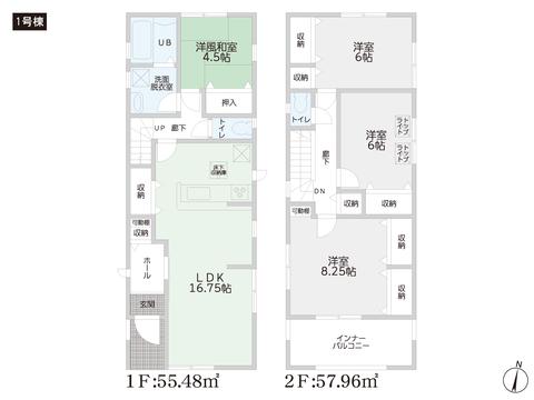 岡山県倉敷市茶屋町の新築 一戸建て分譲住宅の間取り図