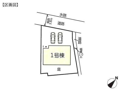 岡山県倉敷市玉島の新築 一戸建て分譲住宅の区画図