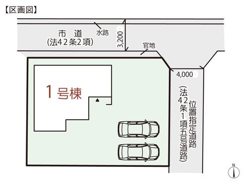 岡山県倉敷市玉島乙島の新築 一戸建て分譲住宅の区画図