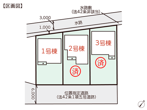 岡山県都窪郡早島町早島の新築 一戸建て分譲住宅の区画図