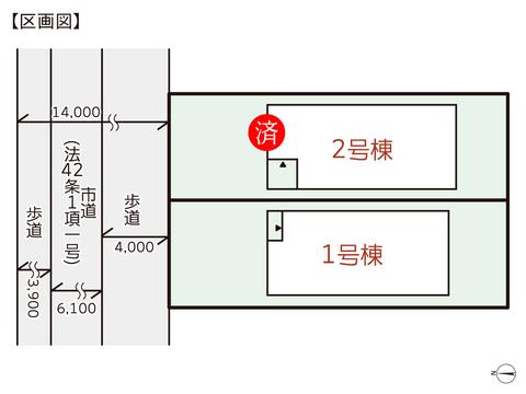 岡山県岡山市北区今2丁目の新築 一戸建て分譲住宅の区画図