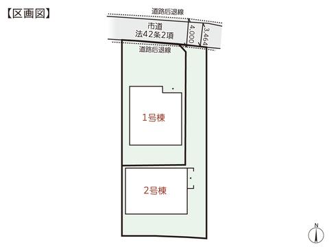 岡山県倉敷市堀南の新築 一戸建て分譲住宅の区画図