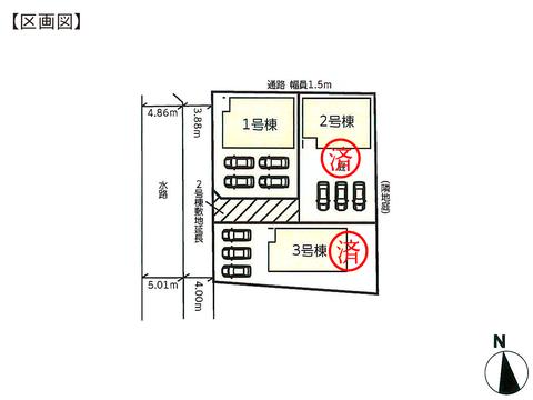 岡山県倉敷市中畝の新築 一戸建て分譲住宅の区画図