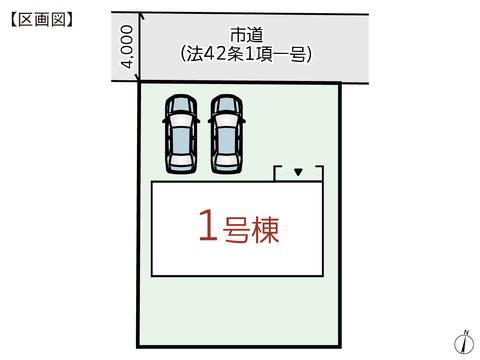 岡山県倉敷市中庄の新築 一戸建て分譲住宅の区画図