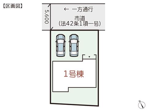 岡山県倉敷市児島味野2丁目の新築 一戸建て分譲住宅の区画図