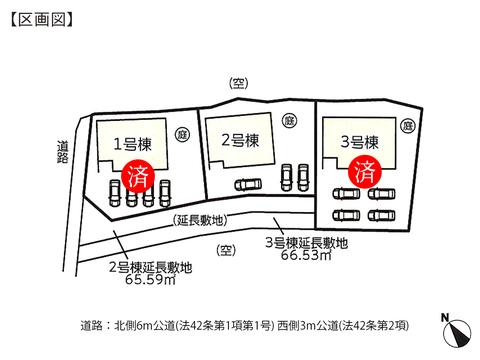 岡山県赤磐市河本の新築 一戸建て分譲住宅の区画図