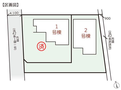 岡山県倉敷市酒津の新築 一戸建て分譲住宅の区画図