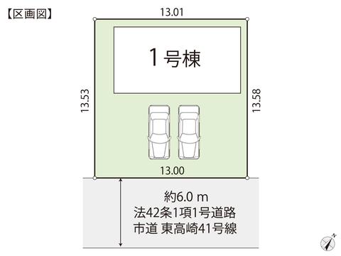 岡山県玉野市東紅陽台の新築 一戸建て分譲住宅の区画図