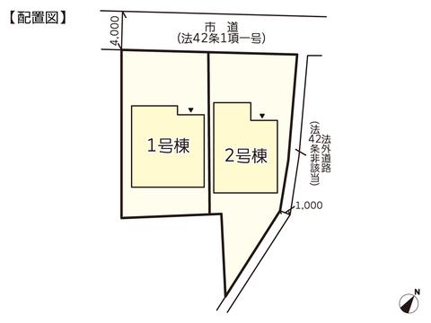岡山県倉敷市西阿知町の新築 一戸建て分譲住宅の区画図