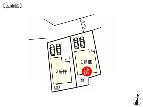 岡山県岡山市東区西大寺浜の新築 一戸建て分譲住宅の区画図
