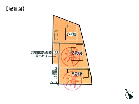 岡山市南区迫川の新築 一戸建て分譲住宅の区画図