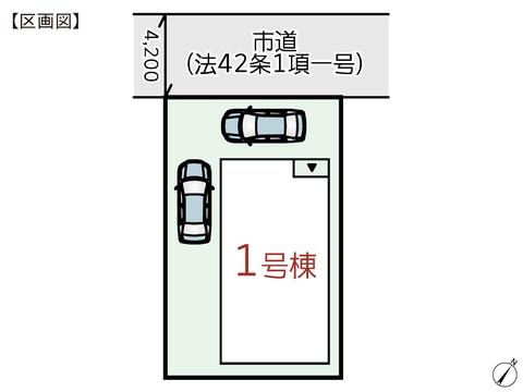 岡山県倉敷市児島田の口の新築 一戸建て分譲住宅の区画図