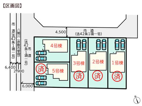 岡山県倉敷市福田町浦田の新築 一戸建て分譲住宅の区画図